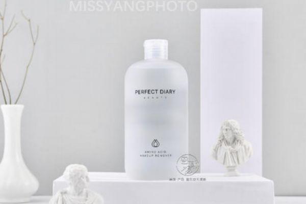 完美日记卸妆水好用吗 完美日记卸妆水适合什么人群