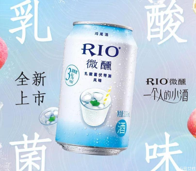 rio鸡尾酒多少钱一瓶 一瓶rio相当于多少啤酒