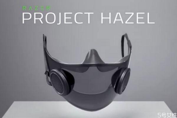智能口罩有用吗 雷蛇推出n95透明智能口罩