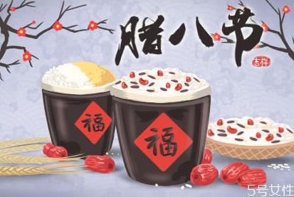 腊八节可以吃饺子吗 腊八节为什么要吃米喝粥