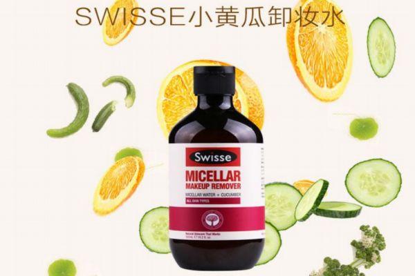 swisse小黄瓜卸妆水的作用 swisse卸妆水如何辨别真假