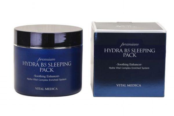 ahc睡眠面膜可以当面霜吗 ahc睡眠面膜适合肤质