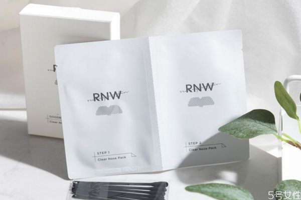 rnw鼻贴多久用一次 rnw鼻贴使用方法