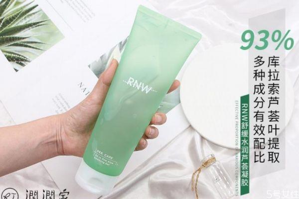 rnw芦荟胶可以天天用吗 rnw芦荟胶用完要洗吗
