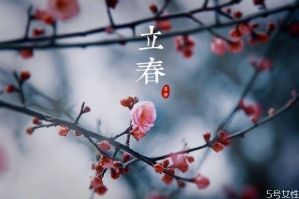 2021年立春躲春躲多长时间 躲春躲几个小时