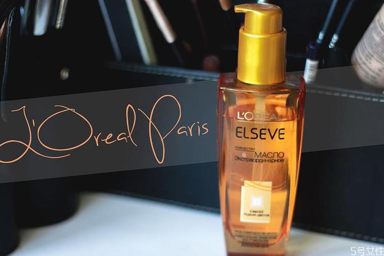 欧莱雅护发精油怎么打开 欧莱雅护发精油的正确用法