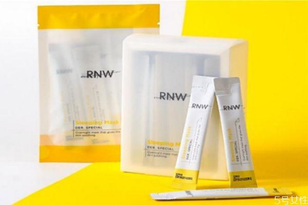 rnw睡眠面膜适合痘痘肌吗 rnw睡眠面膜适合什么年龄