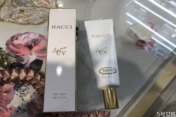 hacci防晒霜怎么样 hacci防晒霜需要卸妆吗