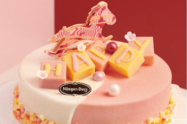 哈根达斯冰淇淋蛋糕可以保存多久 哈根达斯蛋糕放冷藏还是冷冻