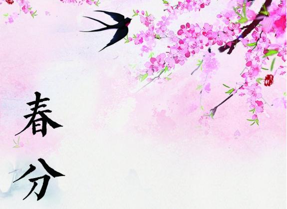 春分是什么意思 春分节气的含义是什么