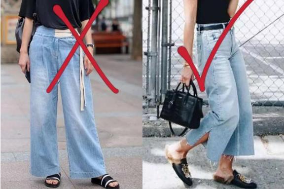 阔腿牛仔裤配什么鞋子 风格多变自由搭配