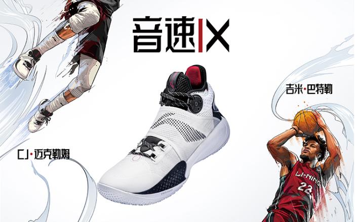 李宁篮球鞋系列大全 李宁篮球鞋哪个系列比较好