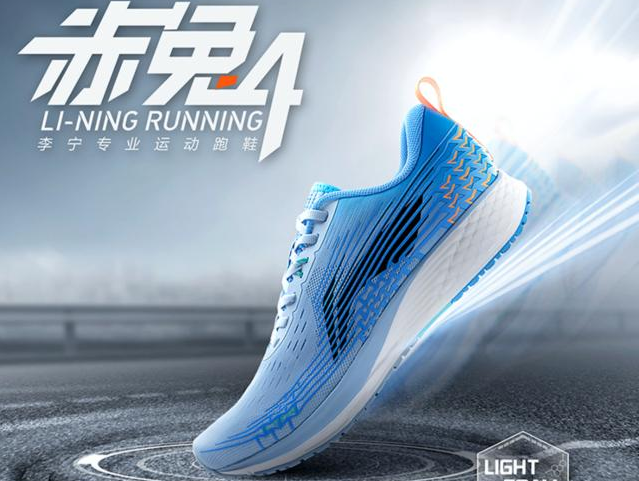 李宁跑鞋哪个系列比较好 李宁跑鞋2021最新款推荐
