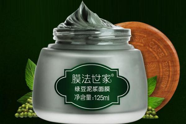 膜法世家绿豆泥浆面膜的功效 膜法世家绿豆泥浆面膜的成分