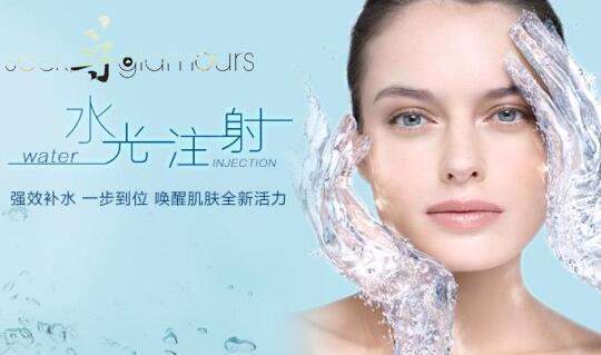 水光针术后多久可以洗脸 水光针术后注意事项有哪些