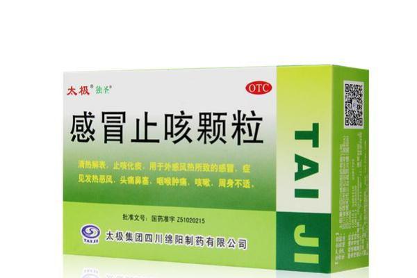 吃感冒药会便秘吗 吃感冒药会拉肚子吗