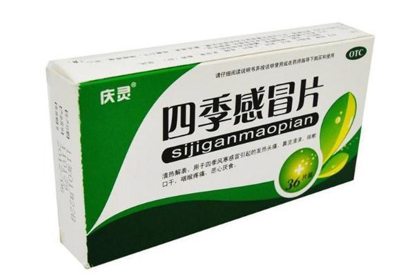 吃感冒药多久能喝酒 吃感冒药喝酒会怎么样