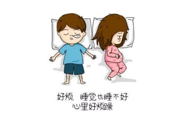 孕期抑郁症对胎儿影响 孕期抑郁症对胎儿的危害