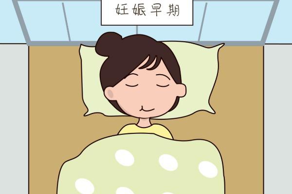 孕期怎么睡觉 孕妇怎样睡觉姿势正确
