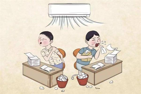 空调病是感冒吗 空调病是什么病