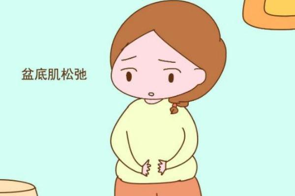 产后漏尿是子宫脱垂吗 产后漏尿是盆底肌的问题吗