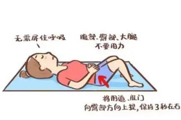 产后漏尿要做什么运动 产后漏尿要做盆底肌修复吗