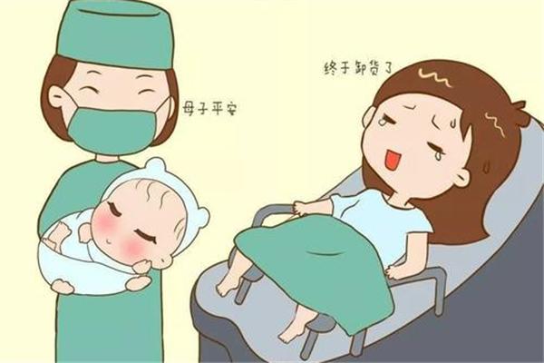分娩是最主要的产力是什么 分娩时如何用力