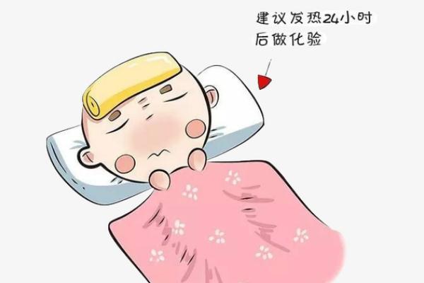 儿童感冒发烧能泡澡吗 儿童感冒发烧能吹空调吗