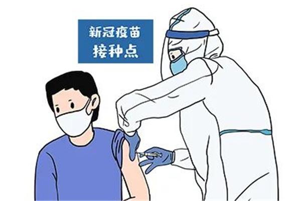 接种新冠疫苗剧烈运动会怎么样 接种新冠疫苗为什么不能剧烈运动
