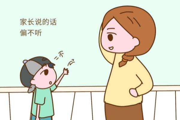 孩子叛逆期对家长不尊重怎么教育 孩子叛逆期对父母说脏话