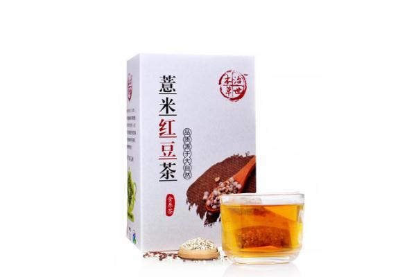红豆薏米茶有助于排便吗 红豆薏米茶有助于睡眠吗