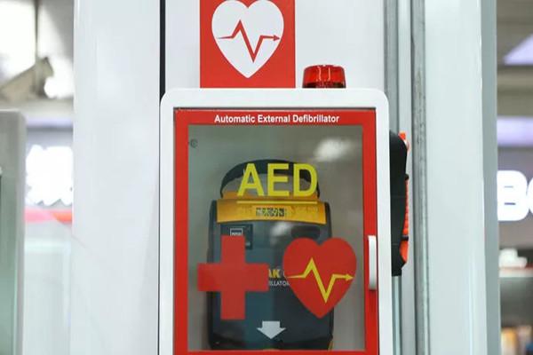 AED急救设备是什么 AED急救设备使用方法