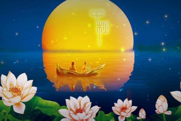 中秋节可以领结婚证吗 中秋节可以送什么礼物