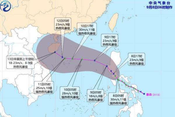 台风是什么季节出现 台风来临前防范措施包括
