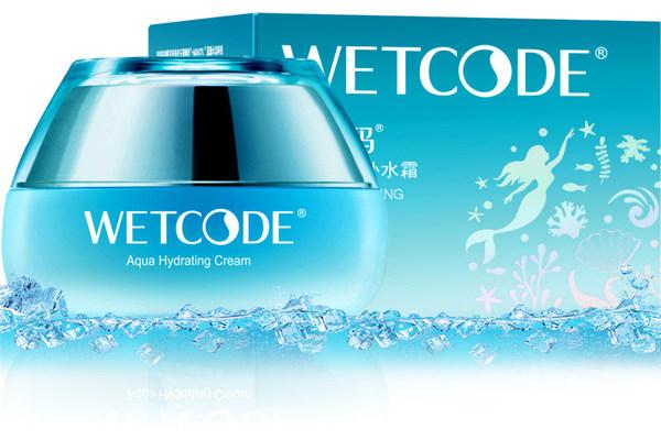 水密码是什么档次 水密码护肤品排名第几