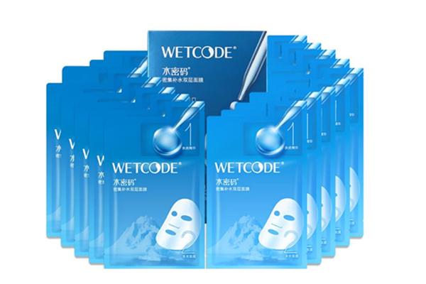 水密码面膜补水效果怎么样 水密码面膜敷完要洗脸吗