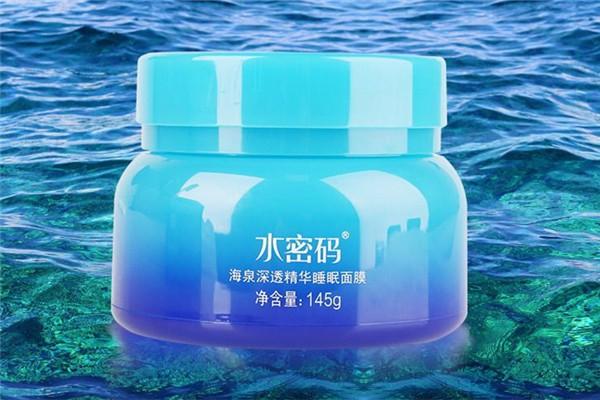 水密码睡眠面膜可以天天用吗 水面膜睡眠面膜免洗的正确用法