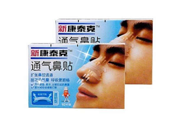 通气鼻贴可以贴多久 通气鼻贴可以长期用吗