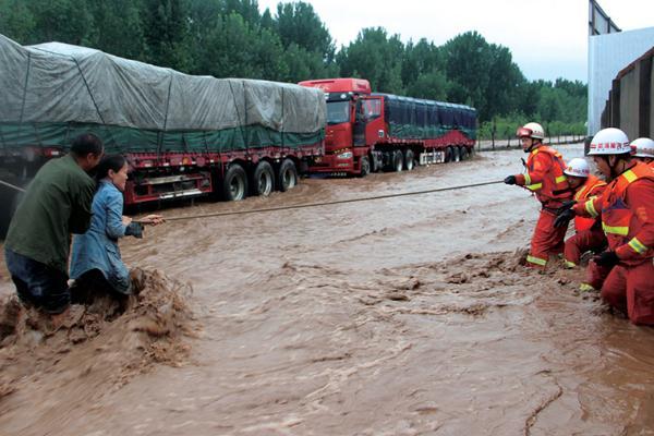 洪水灾害的影响因素 洪水灾害的危害