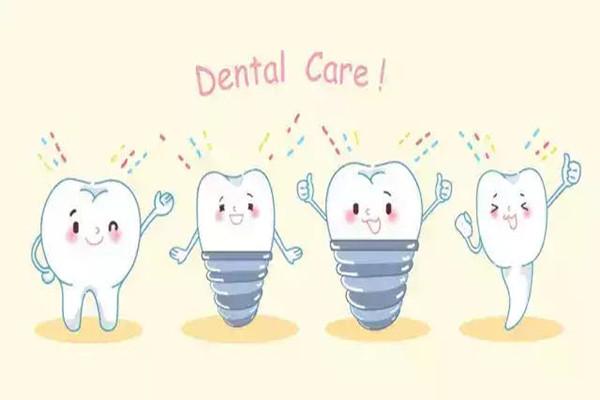 烤瓷牙正确刷牙方式 烤瓷牙用什么牙刷比较好