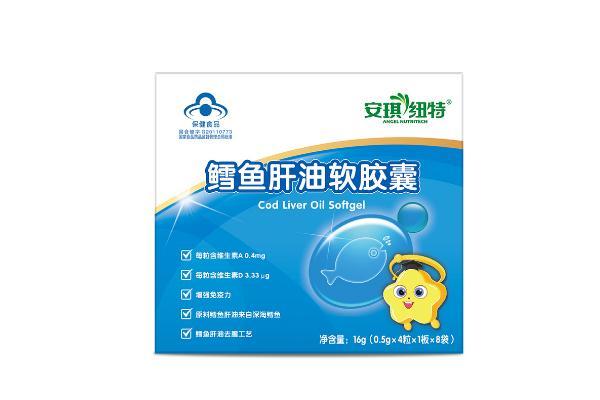 婴儿鱼肝油每天都要吃吗 婴儿吃鱼肝油有副作用吗