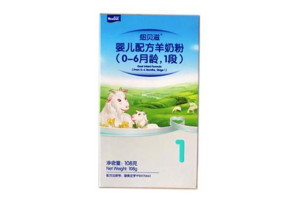 羊奶粉是补钙的吗 羊奶牛奶哪个更补钙